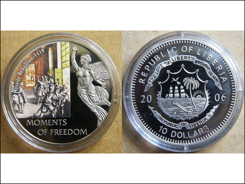 10 dollars – Moments of freedome, Hussite Rebellion 1419 (2006)