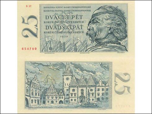 25 Kčs – Jan Žižka z Trocnova (1958)