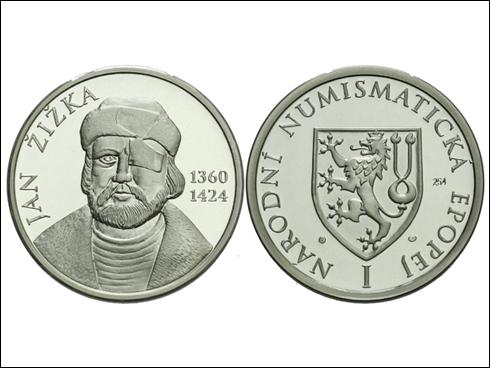 Medailon – Jan Žižka, Národní numismatická epopej I. (?)
