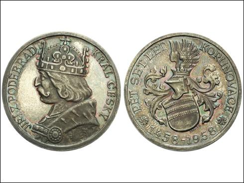 Medaile – 500 let korunovace Jiřího z Poděbrad (1958)