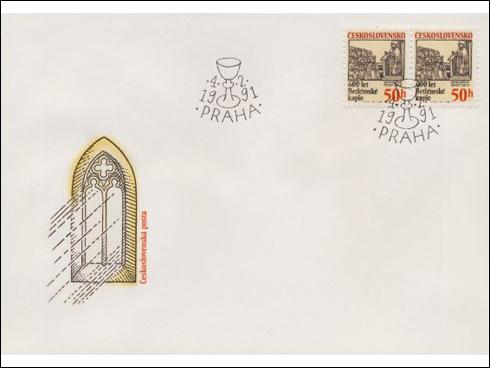 FDC – Památná výročí, 600 let Betlémské kaple (1991)
