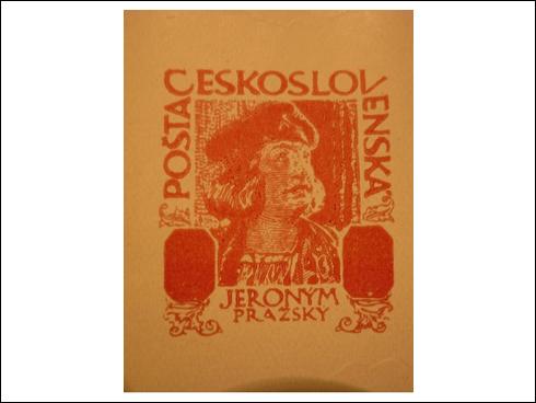 Jeroným Pražský (?)