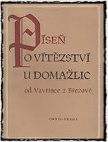 Novodobé vydání Vavřincova eposu.