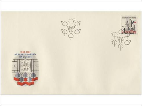 FDC – 50. výročí Národního památníku na Žižkově (1982)