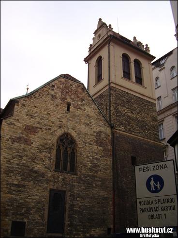 Praha - kostel sv. Martina ve zdi