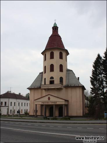 Rychvald (CČSH)