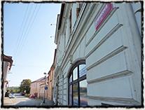 Lupáčova ulice v Chrudimi.